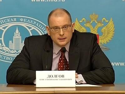 МИД РФ: Россия адекватно ответит, если США расширят «список Магнитского»