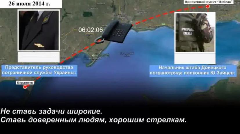 Провокации со стороны Украины на границе с Россией могут носить спланированный характер