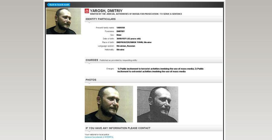 Интерпол объявил в розыск одного из лидеров украинских националистов - Дмитрия Яроша