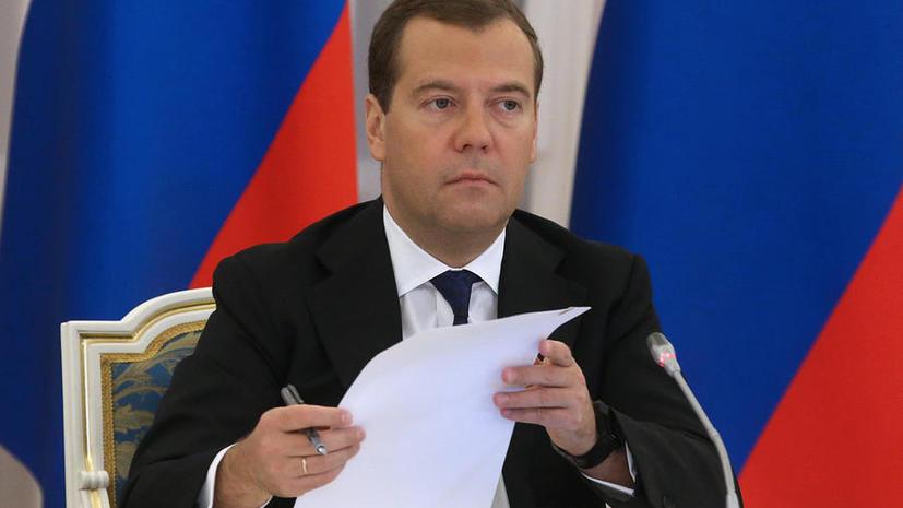 Дмитрий Медведев снимет с географических карт России гриф «секретно»