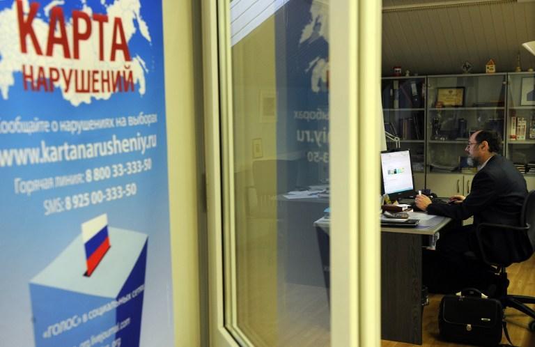 Эксперты ЦИК обвинили «Голос» в нарушении закона «Об иностранных агентах»