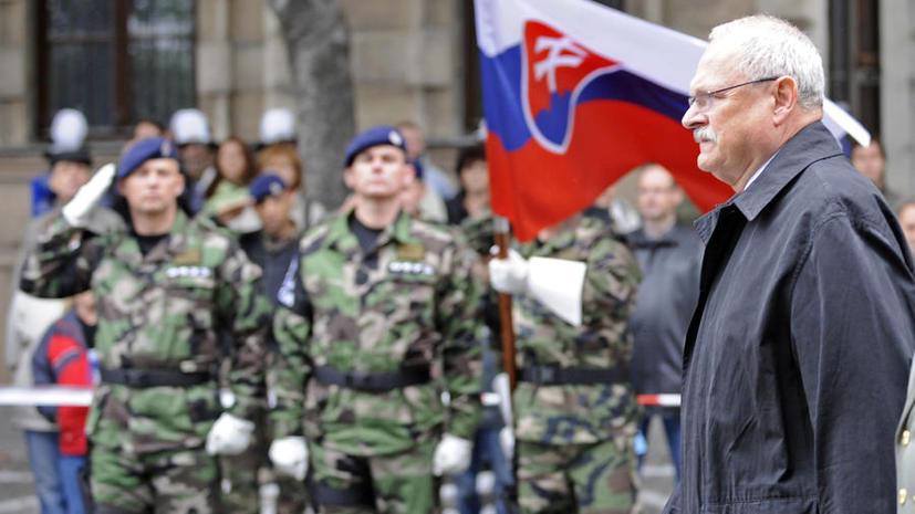 СМИ: Словаки не желают воевать за НАТО на востоке Украины