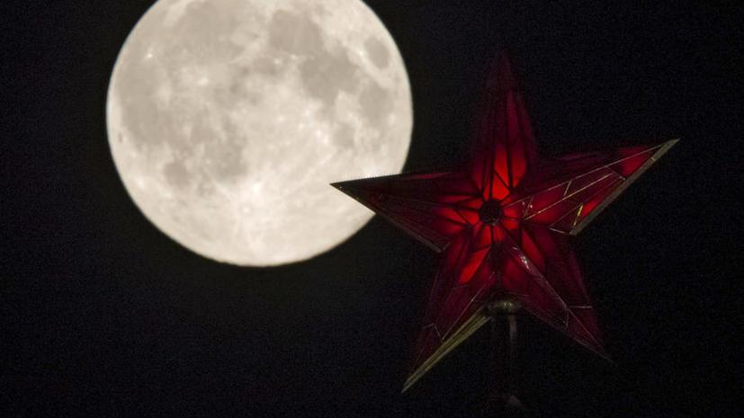 Жители европейской части России смогут увидеть затмение Суперлуны