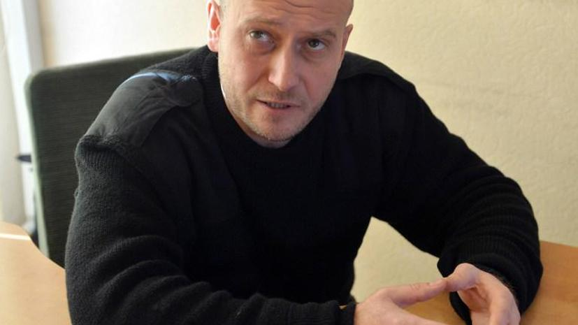 Лидер «Правого сектора» угрожает взорвать газопровод, по которому российский газ поставляется в Европу
