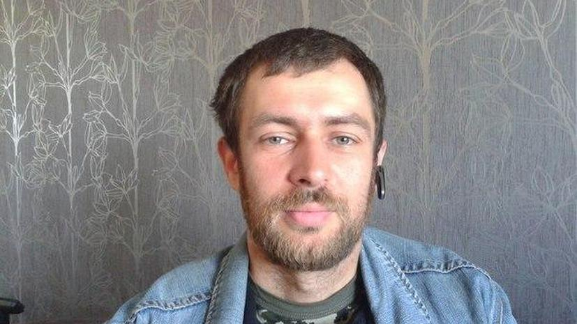 Украинские силовики отпустили блогера Артёма Ларионова после трёхмесячного плена
