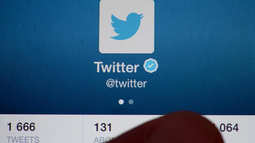 Лампа-шпион выкладывает в Twitter подслушанные разговоры