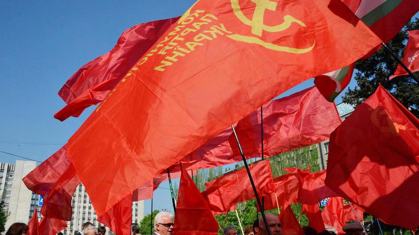 Западные СМИ уличили Киев в «антикоммунистической истерии»