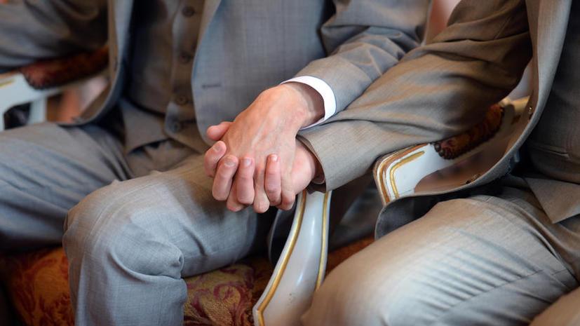 Госдума: иностранные однополые пары не смогут усыновлять российских детей