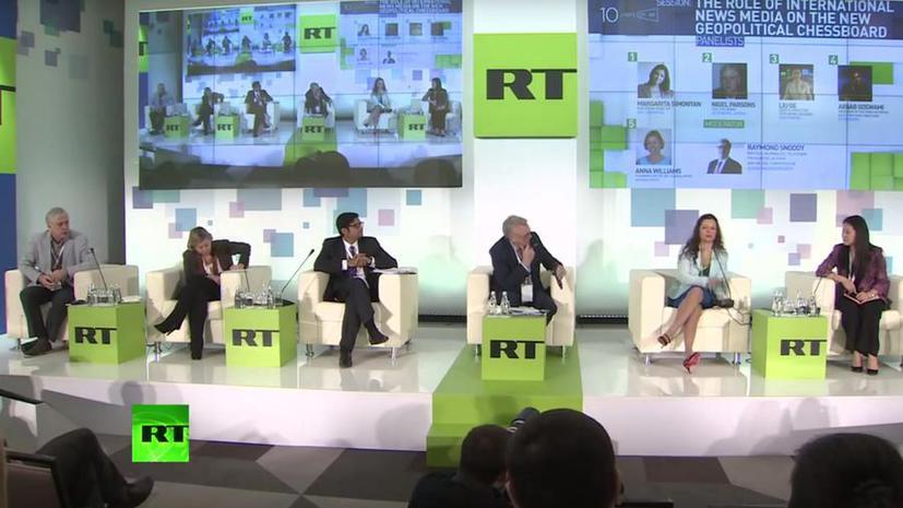 Юбилейная конференция RT: Гости о главном