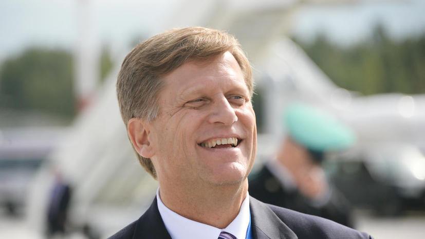 Майкл Макфол: Российские граждане чаще других иностранцев получают американские визы