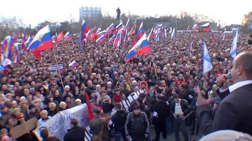 Исторические противоречия Крыма: в чём причина протестов в Симферополе