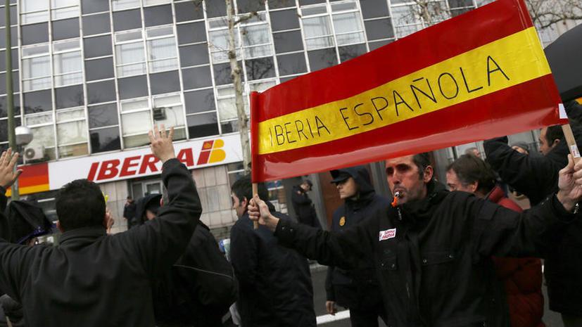 8 тыс. сотрудников Iberia вышли на забастовку в Мадриде