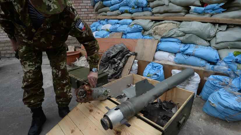 Human Rights Watch готова передать ООН доказательства использования Киевом систем «Ураган» и «Смерч»