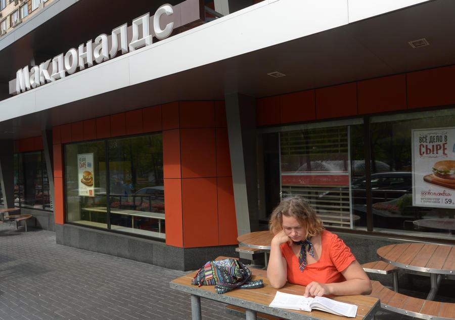 Три московских ресторана McDonald's закрыты на 90 суток по решению суда
