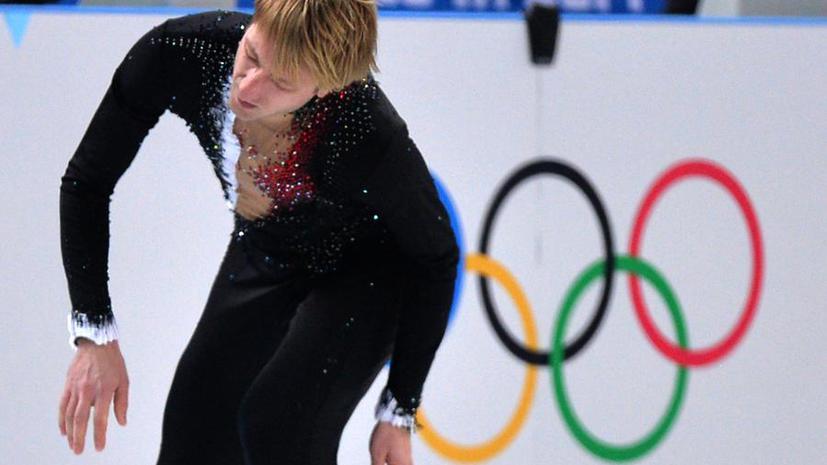 Российский спортсмен Евгений Плющенко отказался от участия в соревнованиях по фигурному катанию