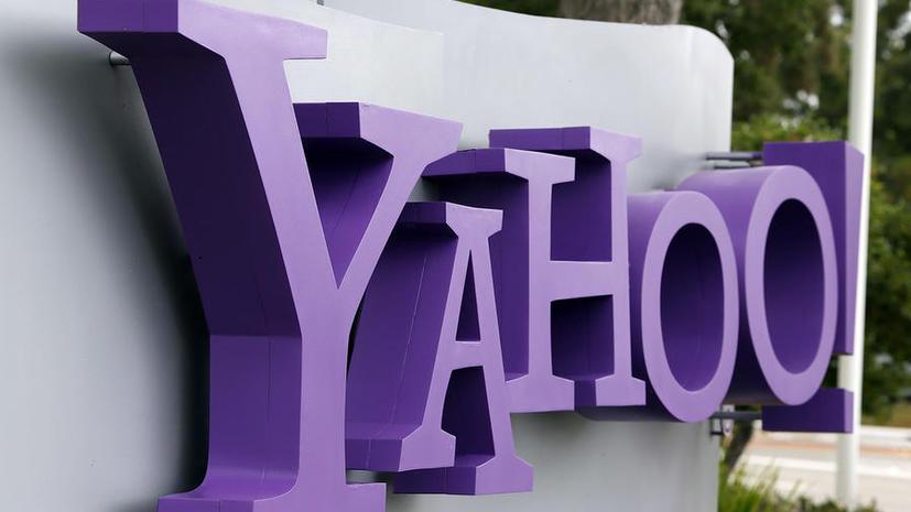 Yahoo! может стоить отрицательную сумму