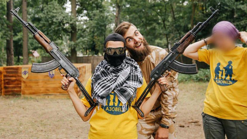 Британская газета опубликовала фото из лагеря, где украинских детей обучают бойцы батальона «Азов»