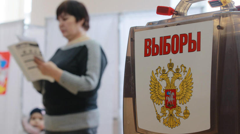 Мосгордума отменила открепительные удостоверения на выборах