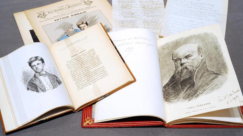 Евгения Васильева выпустит сборник своих стихов, написанных за время ареста