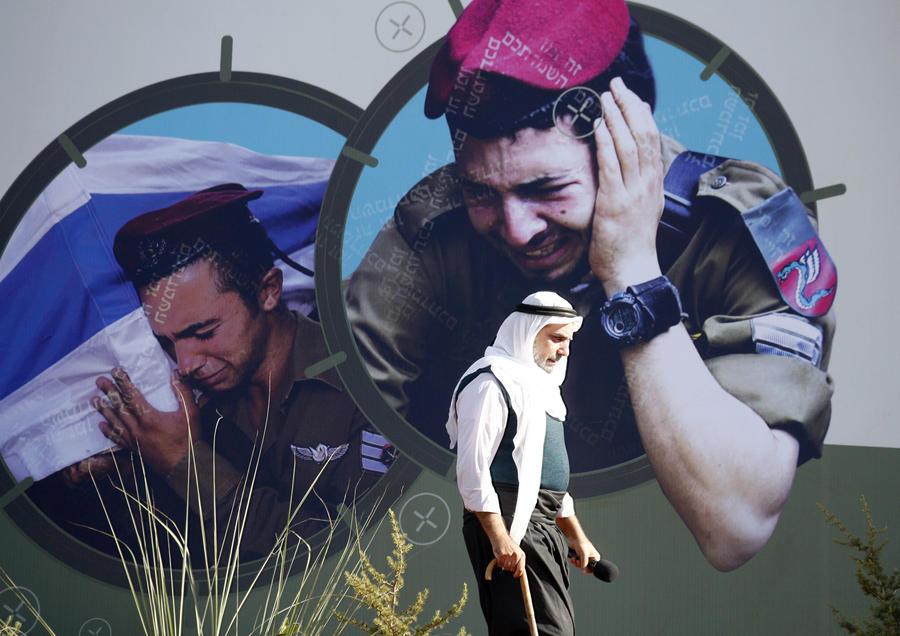 США заморозили счета четырёх руководителей «Хезболлы»