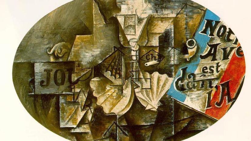 Музею Метрополитен передали в дар коллекцию кубистов стоимостью $1 млрд