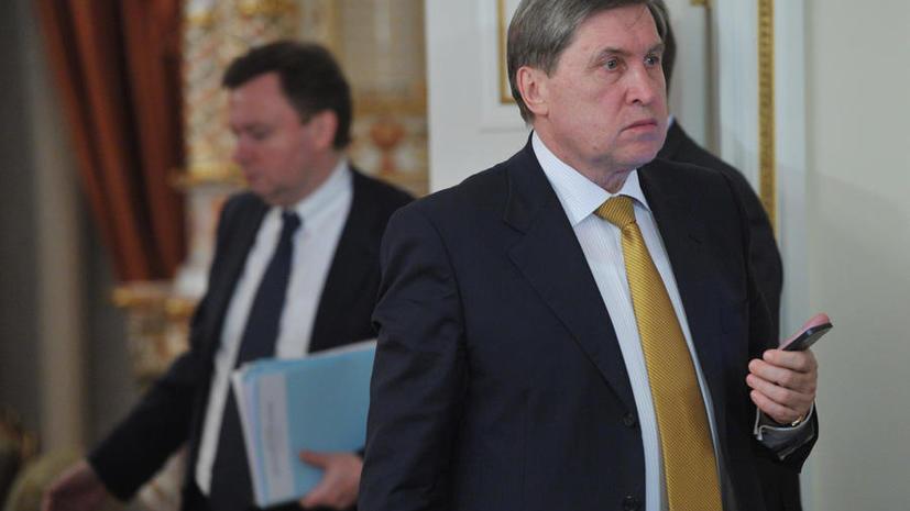 Юрий Ушаков: вопрос со Сноуденом не повлияет на российско-американские отношения