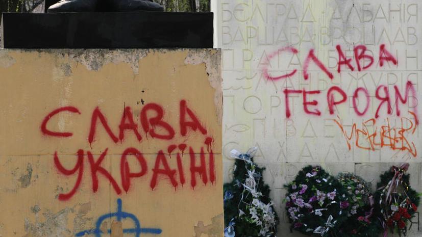 «Пан» и «Слава Украине»: Киев заменяет отсутствие реальных побед символическими