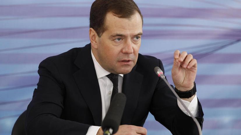 Дмитрий Медведев: уровень политической культуры в нашей стране очень низкий