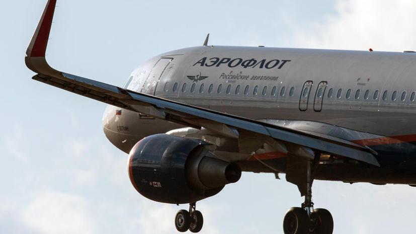 Киев запретил полёты «Аэрофлота» и «Трансаэро» на Украину