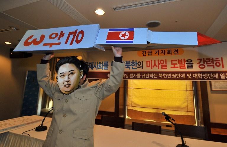 Северная Корея отметит день рождения Ким Ир Сена запуском баллистической ракеты