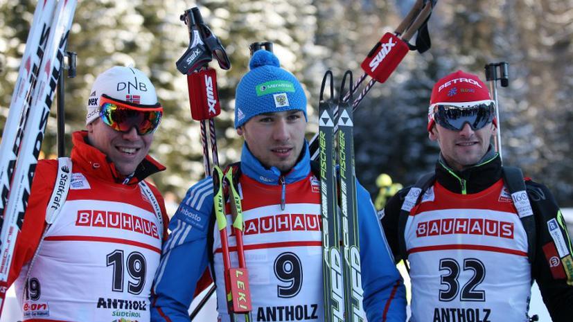 Антон Шипулин завоевал золото в спринтерской гонке в Антхольце