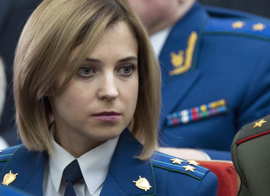 Наталья Поклонская: В Крыму разоблачили сотрудников ГПУ, пытавшихся незаконно получить паспорта РФ