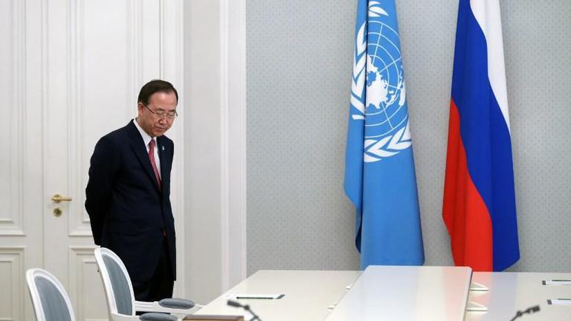 Пан Ги Мун призвал КНДР «воздержаться от провокаций» и вернуться к переговорам по ядерной проблеме