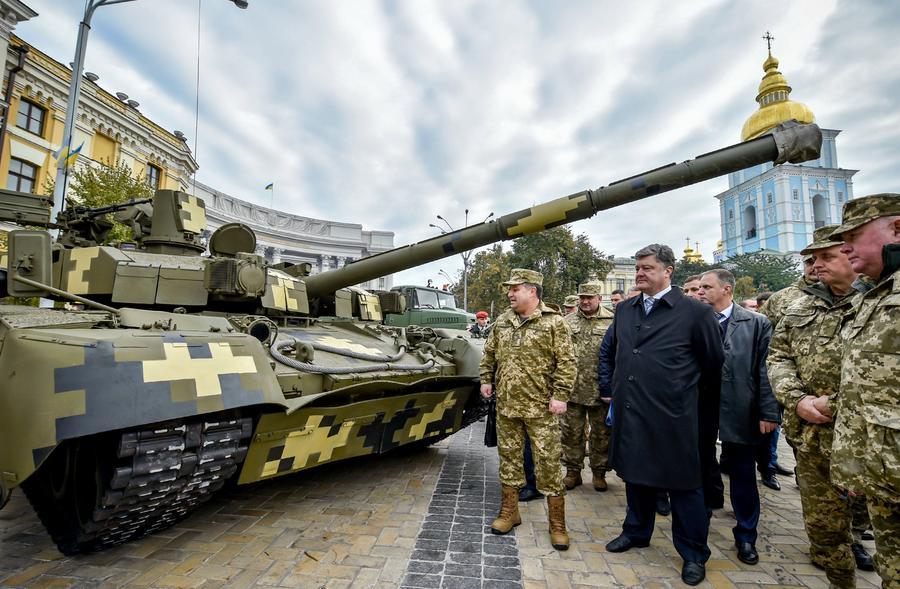 Украинские СМИ: Неизвестные испортили Киеву нацистский праздник