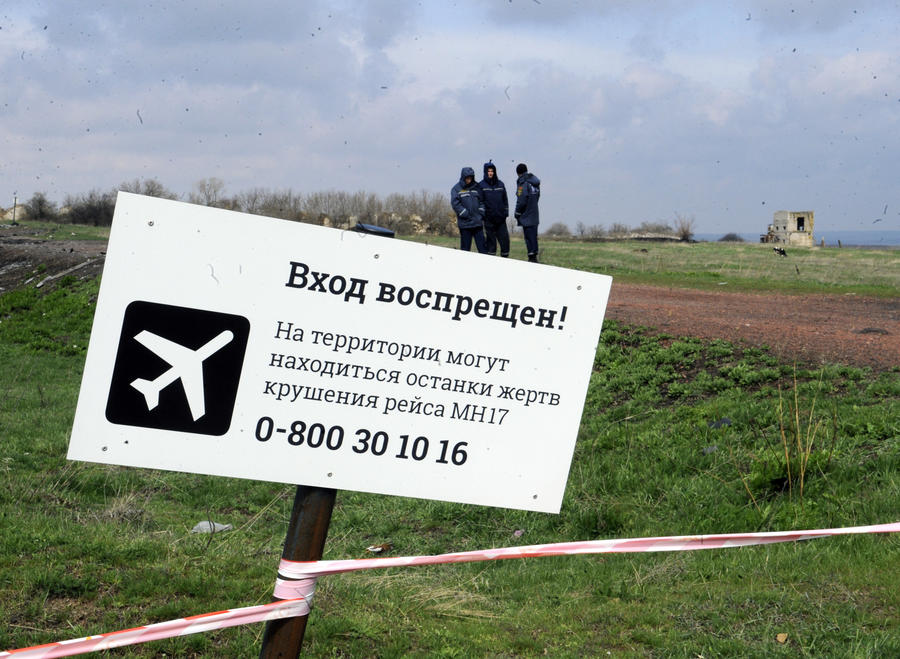 СК РФ раскрыл имя ключевого свидетеля по делу о крушении Boeing 777 на Украине