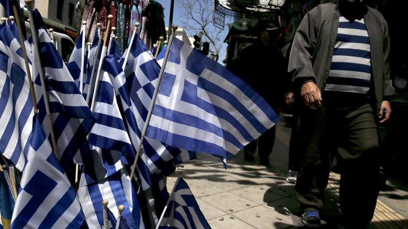 Граждане ЕС собрали миллион евро на оплату долга Греции
