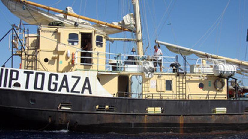 Израильские военные перехватили очередную «Флотилию свободы»
