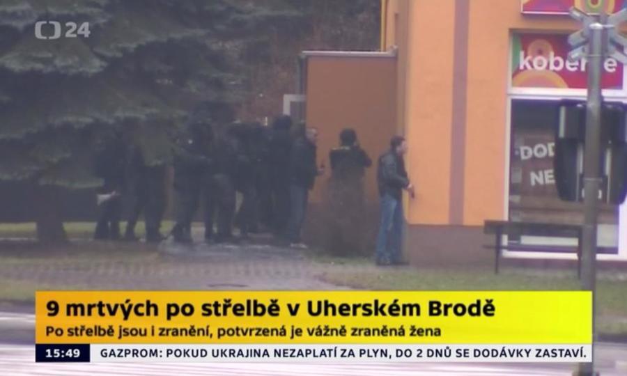 Девять человек погибли в результате стрельбы в ресторане в Чехии, нападавший убит