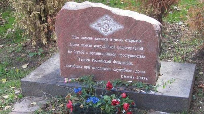 Администрация Парка имени Горького может снести памятник Героям России