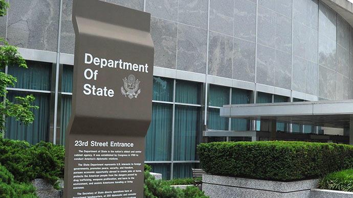 Госдеп США: Бюджет Украины не отвечает требованиям прозрачности