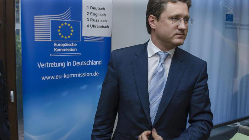 Будут деньги − будет газ: Украина не смогла предоставить финансовых гарантий предоплаты