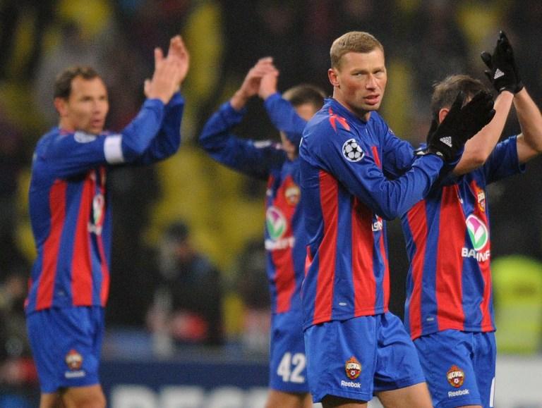 ЦСКА сохранил лидерство в чемпионате России, переиграв «Локомотив»