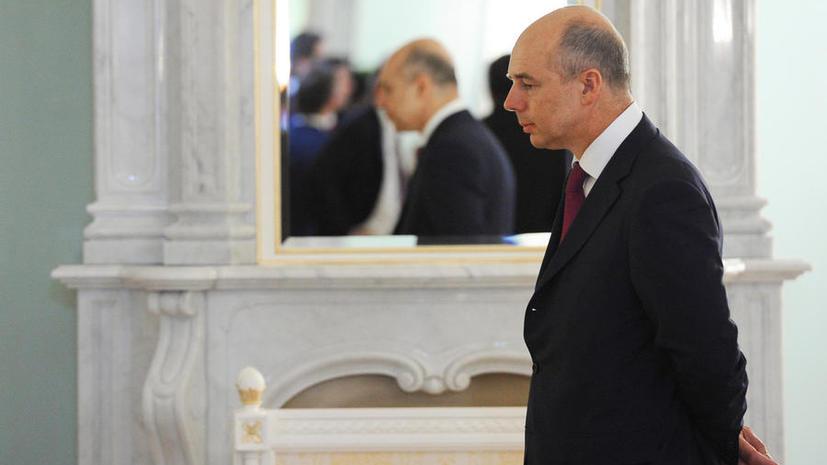 Министерство финансов России предлагает сократить расходы бюджета на 5%
