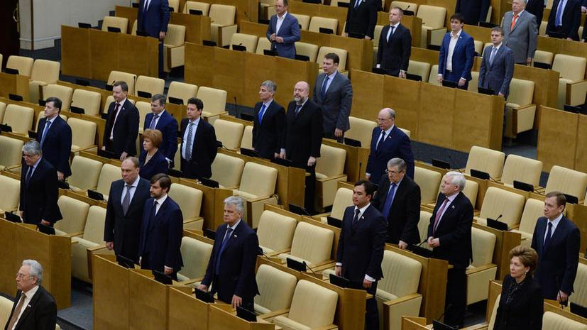 Российские законодатели призвали бороться с прослушкой США