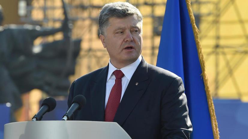 СМИ: Пётр Порошенко заявил, что на Украине американцам интересно «научиться, как бить Россию»