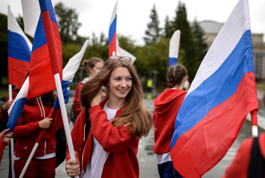 В России отмечают День национального флага