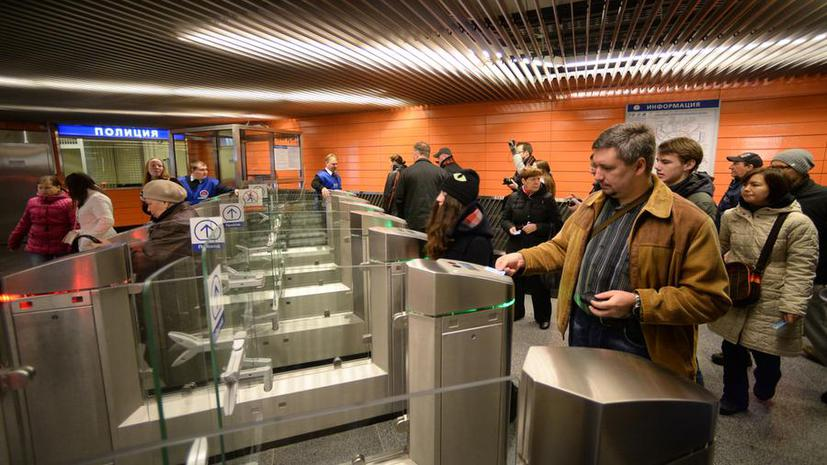 СМИ: В московском метро установят устройства для проверки билетов на выходе