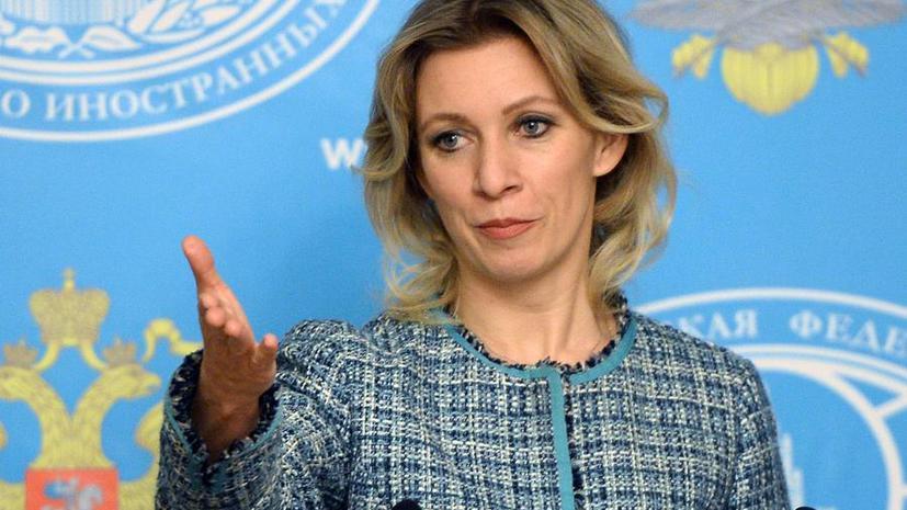 Русскоязычная версия аккаунта RT в Periscope открылась эксклюзивным интервью с Марией Захаровой