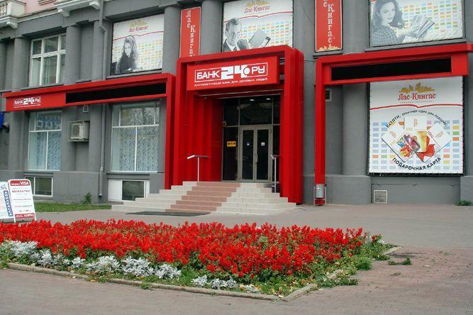 Московская полиция нагрянула с обысками в несколько банков