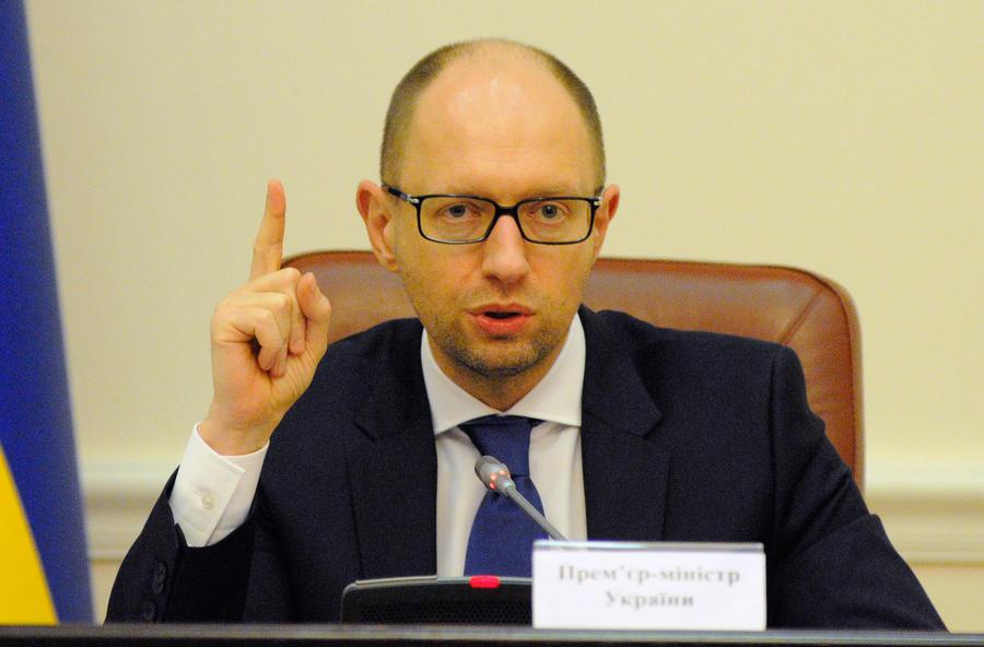 Украинский премьер Арсений Яценюк разглядел за требованиями повысить социальные выплаты происки ФСБ